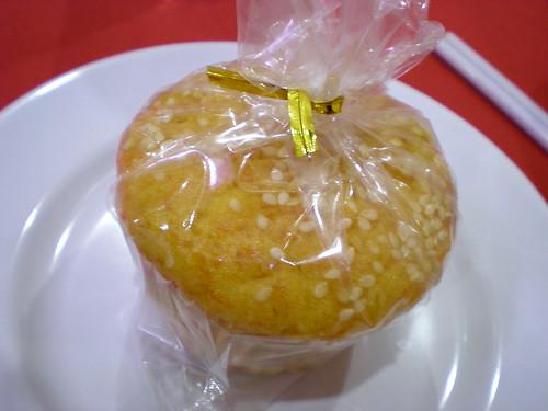 Teachers' Day cake