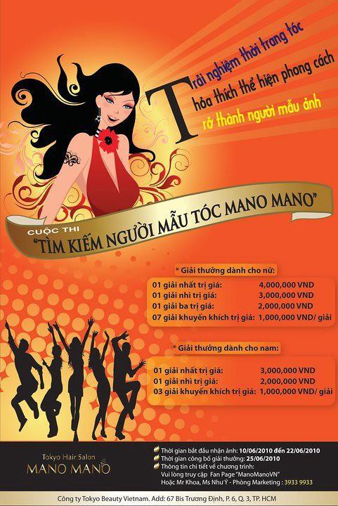 Mano poster