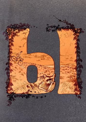 letter Ы