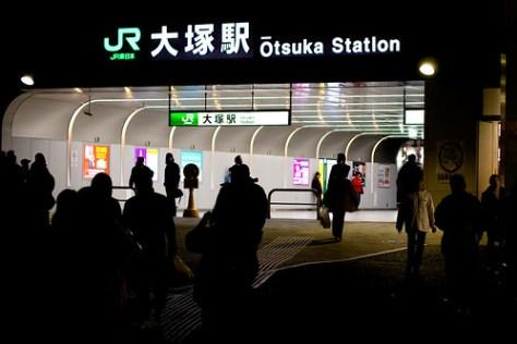 Otsuka Station at night