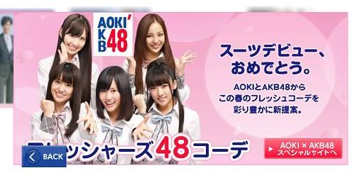 AKB48 Banner 1