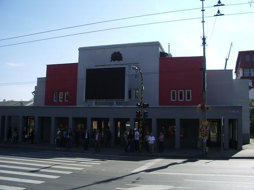 Romania 2007 (16) 082