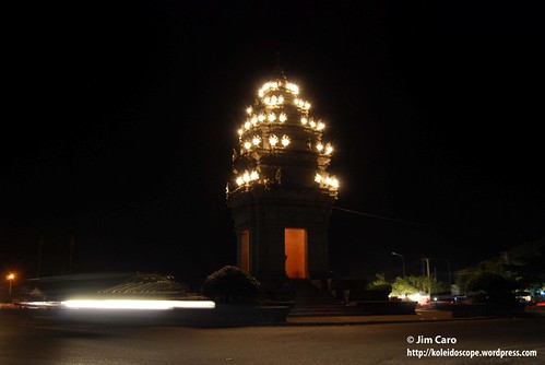 Takeo Monument
