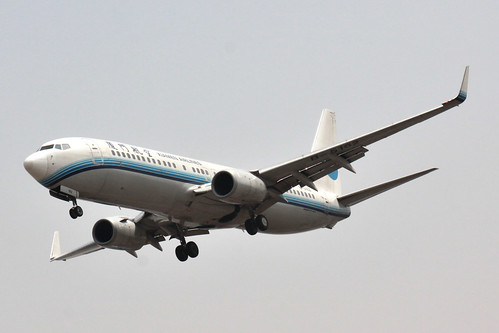 Xiamen Airlines B737-800(B-5162)
