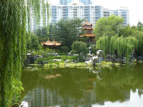 Lake of Brightness in Chinese Garden, Sydney
