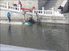 Beijing - winter swimmer