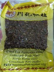 Golden Lily Sichuanpepper