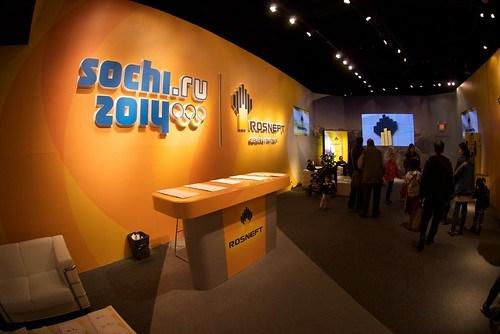 Sochi House