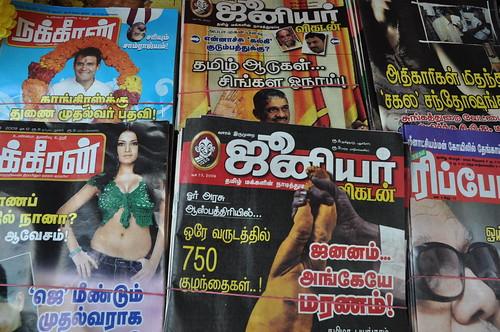 Indian Magazines