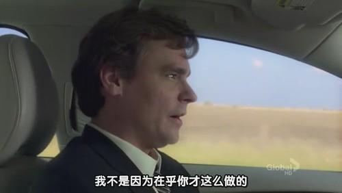Wilson:因為我最想你,所以才這麼做