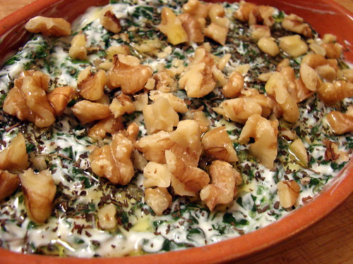 Shayma's wonderful spinach dip
