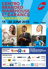 Centro Branded Warehouse Clearance
