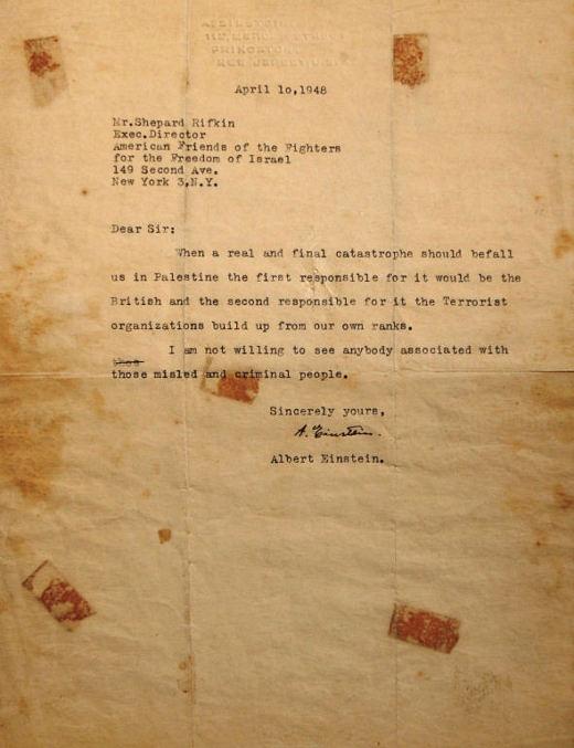 Einstein's letter to Shepard Rifkin