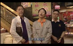 龍門大酒樓 the brothers