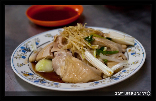 cinta street fish porridge @ Penang-4