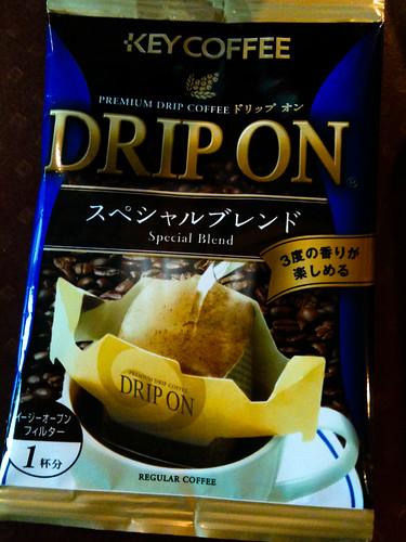japan coffee
