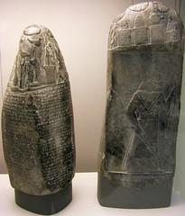 Treaty stones