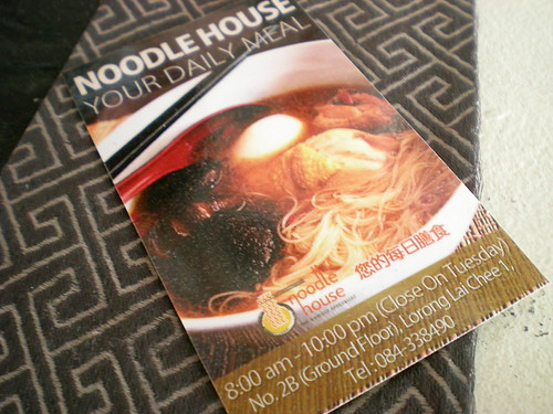 Noodle House, Sibu - biz card
