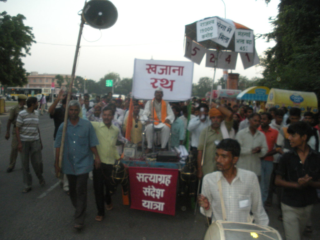 Pics from the satyagraha - 12 Oct 2010 - 3