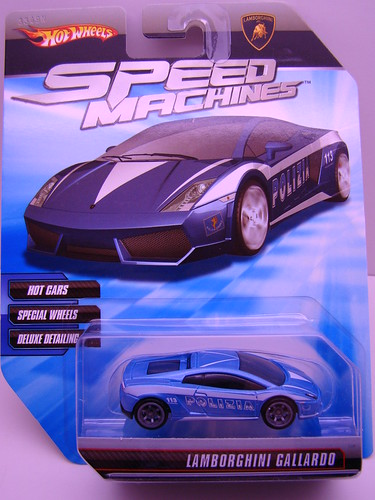 hws speed machines polizia lamborghini gallardo (2)