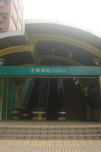 小碧潭站_1