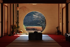 Meigetsu-in Main Hall