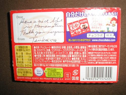 Kit Kat from Tsukasa