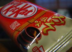 KitKat Miso