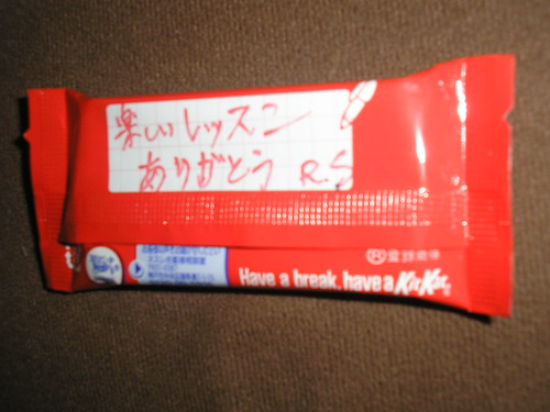 Kit Kat from Ryoichi