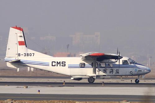 中国海監 Harbin Y-12-II(B-3807)