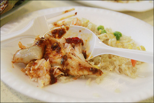 Sting Ray with Rice