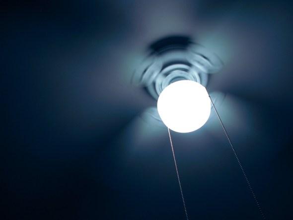 Ceiling Fan-1654