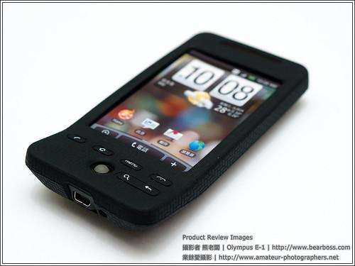 Cases of HTC Hero