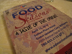 Food for all Seasons Spring Gala