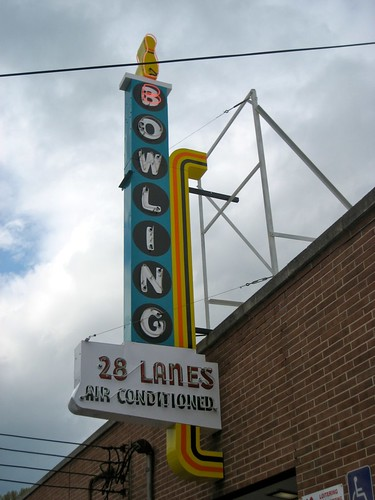 Lincolnway Bowling Sign