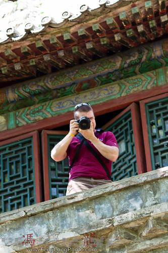 Zachary Long shooting in Beijing