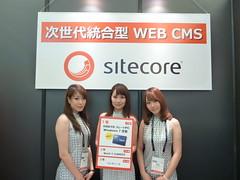 Sitecore Girls