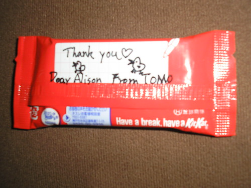 Kit Kat from Tomo