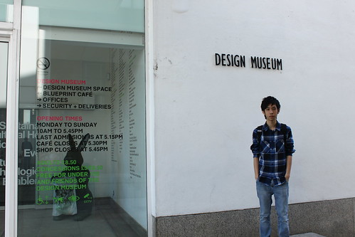Design Museum (by Hajime Chan)