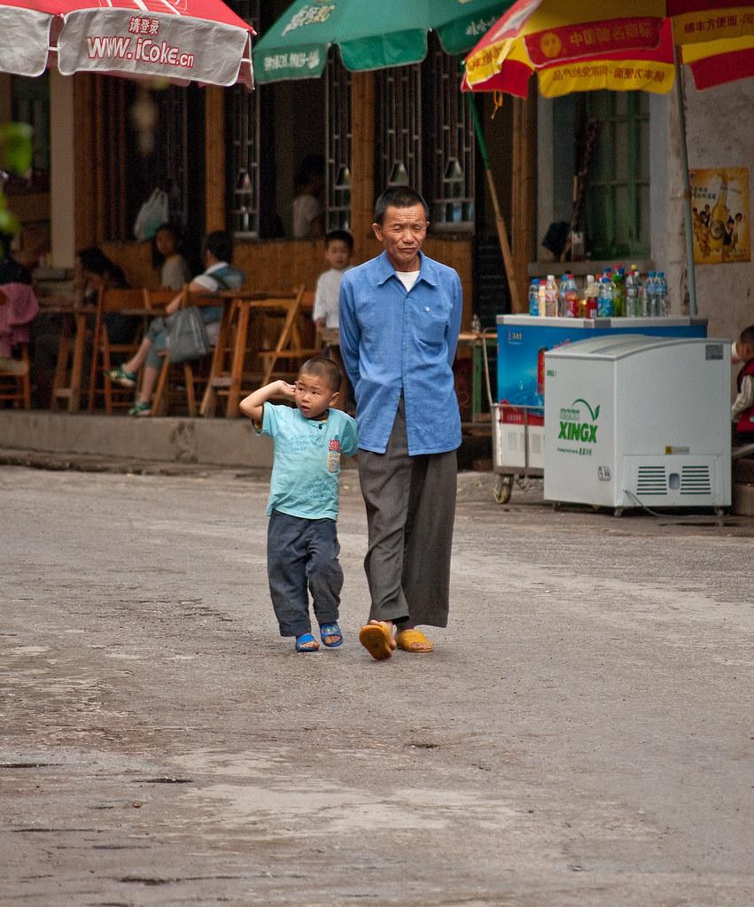 Xingping-4332