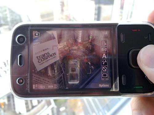Shibuya Crossing, as seen on my N86