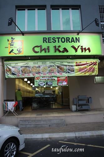 Hakka Food At Restoran Chi Ka Yin Bandar Puteri Puchong I Come I See I Hunt And I Chiak