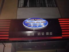 Aus-UFO bar