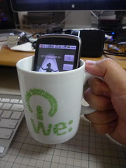 Nexus One in a mug