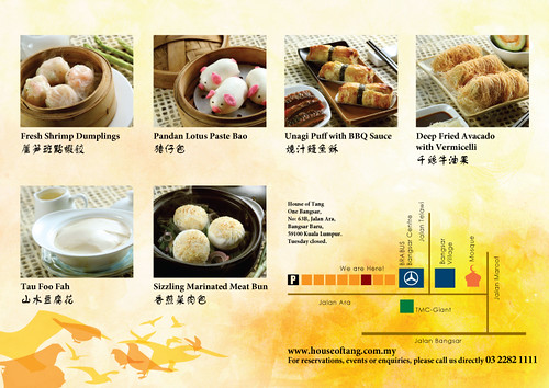 house-of-tang-dim-sum-promotion-flyer-visual-002-20100309