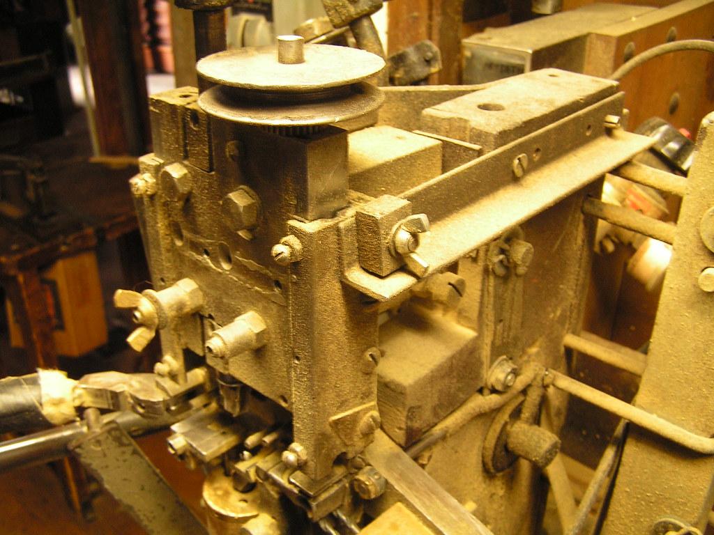 Complex Machine, Austin Organs