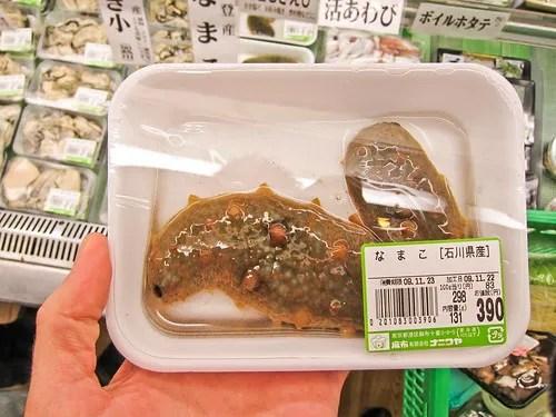 Namako, Sea cucumber