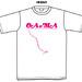 OA&MA Tシャツ