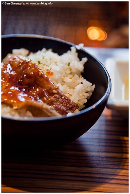 原燒 / 燒好的牛肉 + 香鬆米飯