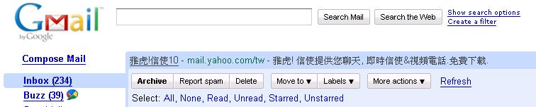 Yahoo Mail AD on Gmail (by Phanix)
